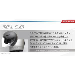 【送料無料】【在庫有】モトベース(MOTO BASE)バイク用 オープンフェイスジェットヘルメット/MBHL-SJ01|e-net|02