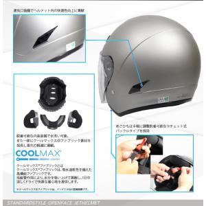 【送料無料】【在庫有】モトベース(MOTO BASE)バイク用 オープンフェイスジェットヘルメット/MBHL-SJ01|e-net|04