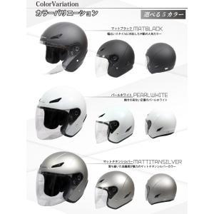 【送料無料】【在庫有】モトベース(MOTO BASE)バイク用 オープンフェイスジェットヘルメット/MBHL-SJ01|e-net|05