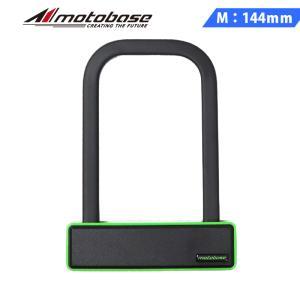 【在庫有】モトベース(MOTO BASE)盗難防止用品 モトロックシリーズ スリムスクエア シャックルロック(U字ロック) MBLC-SL-02/M(H:144mm)|e-net