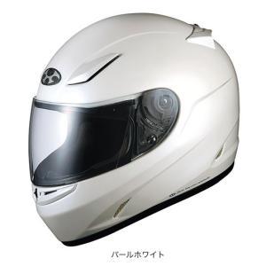 OGK(オージーケー) フルフェイスヘルメット FF-RIII(FF-R3) (パールホワイト/L(59〜60cm未満))|e-net