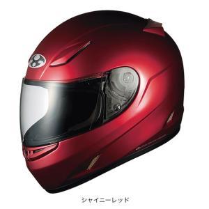 OGK(オージーケー) フルフェイスヘルメット FF-RIII(FF-R3) (シャイニーレッド/M(57〜58cm))|e-net