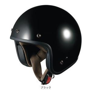 OGK(オージーケー) スモールジェットヘルメット KL・ミニ (ブラック/54〜55cm)|e-net