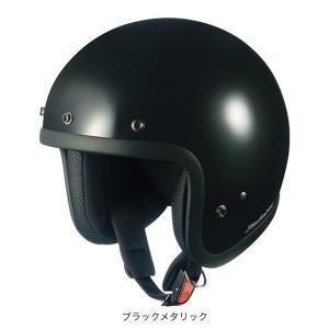 OGK(オージーケー) ジェットヘルメット RADIC(ラディック)NX (ブラックメタリック/M(57〜58cm))|e-net