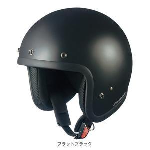 OGK(オージーケー) ジェットヘルメット RADIC(ラディック)NX (フラットブラック/M(57〜58cm))|e-net