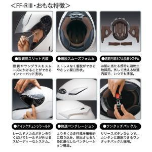 OGK(オージーケーカブト)フルフェイスヘルメット FF-R3|e-net|02