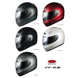 OGK(オージーケーカブト)フルフェイスヘルメット FF-R3|e-net|03