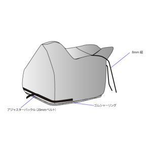 【在庫有】OSS(大阪繊維資材)除雪機カバー (汎用ホディーカバー)車体カバー(サイズ:L) e-net 02