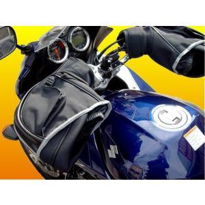 【在庫有】[防風・防寒・お買得]OSS バイク用 ハンドルカバー サーモウォーマー|e-net
