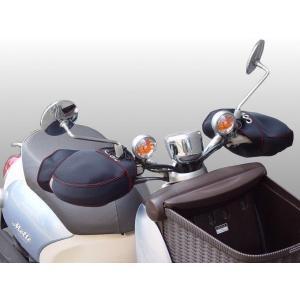 【在庫有】【送料無料】[防風・防寒]OSS オートバイ・スクーター用 ネオプレーンハンドルカバー/WNHC-03|e-net|05