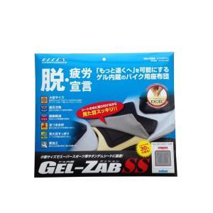 プロト EFFEX(エフェックス) GEL-ZAB SS(ゲルザブエスエス ユニバーサル(250x260mm)  EHZ2526