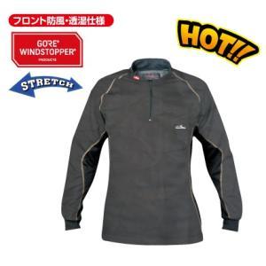 ラフ&ロード(ラフアンドロード) 秋冬モデル  RR7620 ゴア(R)ウインドストッパー(R)ストレッチアンダーシャツ [ブラック/L]|e-net