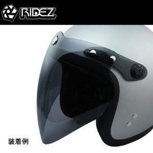 ライズ(RIDEZ) バンチ VH シールド スモーク e-net