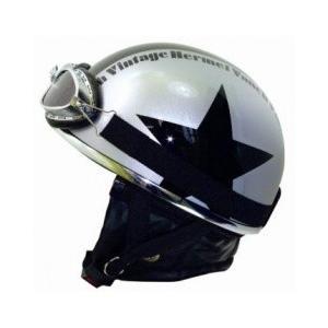 ライズ(RIDEZ) バンチ ビンテージ ハーフヘルメット SIL/ブラック e-net
