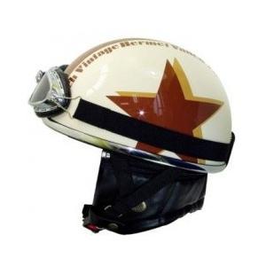 ライズ(RIDEZ) バンチ ビンテージ ハーフヘルメット IV/BR e-net
