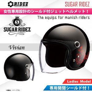【送料無料】【在庫有】ライズ(RIDEZ) レディースジェットヘルメット シュガーライズ Vivian(ビビアン)  ローズブラック/レディースサイズ|e-net