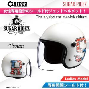 【送料無料】【在庫有】ライズ(RIDEZ) レディースジェットヘルメット シュガーライズ Vivian(ビビアン)  イニシャルズホワイト/レディースサイズ|e-net