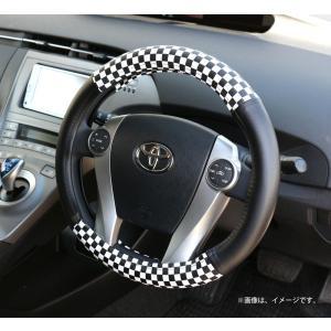 【在庫有】SKTインダストリー 自動車用 高品質 モノトーンチェック柄 ハンドルカバー[SKT-MTHC-01]|e-net