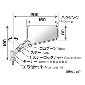 タナックス(TANAX) ナポレオンミラー クロス2 AJ-10R(10mm正右側用)|e-net|03