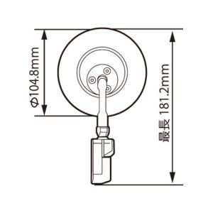 タナックス(TANAX) バレンネオミラーC シルバー/ANC-102|e-net|03