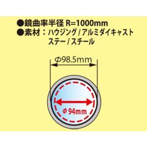 タナックス(TANAX) バレンネオミラーC シルバー/ANC-102|e-net|04