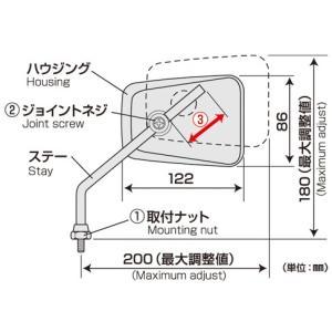 タナックス(TANAX) ナポレオンミラー エーゼットミラー AZ-104-10(ブラック10mm正)|e-net|02