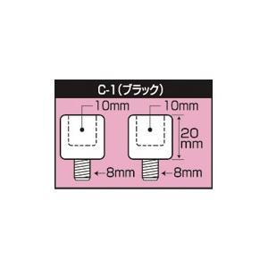 タナックス(TANAX) アダプター・ミラーオプション ネジ径変換アダプター C-1(ブラック10mm正→8mm正)|e-net