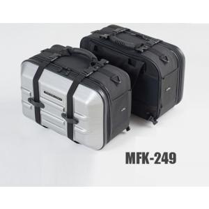 タナックス(TANAX) ツアーシェルケース2 ヘアラインシルバー/MFK-249|e-net