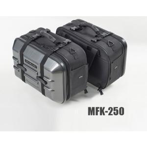 タナックス(TANAX) ツアーシェルケース2 カーボン柄/MFK-250|e-net