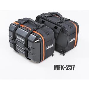 タナックス(TANAX) ツアーシェルケース2 アクティブオレンジ/MFK-257|e-net