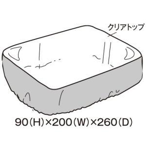 タナックス(TANAX) リペアパーツ レインカバー MP-251 e-net