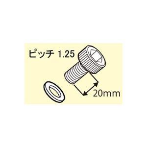 タナックス(TANAX) アダプター・ミラーオプション ミラー補修部品 NP-001(M10正キャップボルト・クローム)|e-net