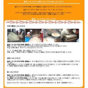 播州こうじや 甘口粗塩使用 手作り味噌 1kg|e-net|03