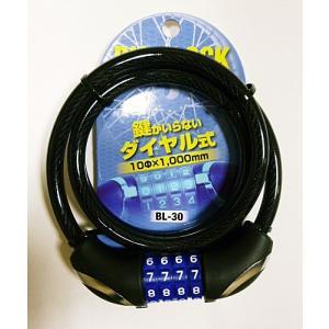 ユニカー工業 ダイヤルロック 10×1000 BL-30 [スモーク/100cm]|e-net