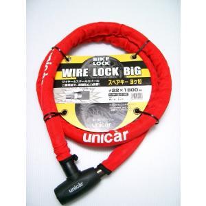 ユニカー工業 BL-18 ワイヤーロック ビッグ 1800mm|e-net
