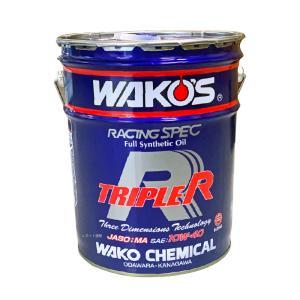【品名】 TR トリプルアール TR-40  【特徴】 レーシングスペックエンジンオイル WAKO'...
