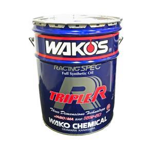 【品名】 TR トリプルアール TR-50  【特徴】 レーシングスペックエンジンオイル WAKO'...