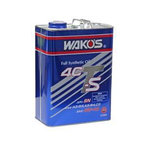 【商品名】  WAKO'S ワコーズ エンジンオイル 4CT-S フォーシーティーS 5W-40 4...