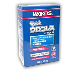 WAKO'S ワコーズ(和光ケミカル) クイックウロコレス Q-URO/V312|e-net