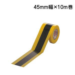 【5個1組セット】トラテープ45mm幅×10m巻 374-01|e-netsign