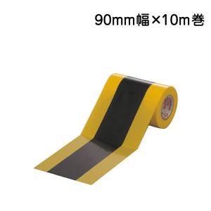 トラテープ90mm幅×10m巻 374-02|e-netsign