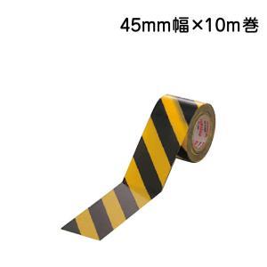 【5個1組セット】トラテープ45mm幅×10m巻 374-03|e-netsign