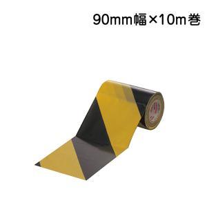 トラテープ90mm幅×10m巻 374-04|e-netsign