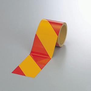 反射トラテープ(赤黄)90mm幅×10mm巻 374-18|e-netsign