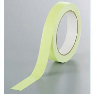蓄光テープ(室内用テープ)20mm幅×10m巻 374-64|e-netsign