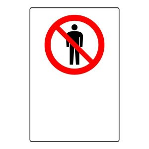 ▼ 立入禁止マーク JIS規格安全標識ステッカー 802-102|e-netsign