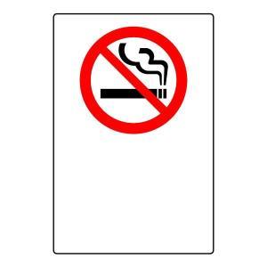 ▼ 禁煙マーク JIS規格安全標識ステッカー 802-182|e-netsign