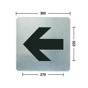 駐車場 吹き付け 吹付用 プレート 矢印 大 表示 道路 路面|e-netsign