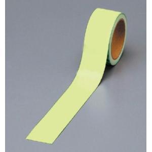 蓄光テープ(室内用テープ)50mm幅×10m巻 824-51|e-netsign