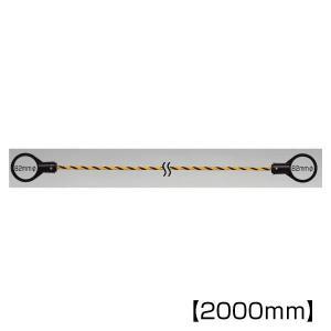 ▼ コーンロープ 黄 黒 1.5m 872-44|e-netsign